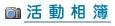 中華國際專業人才網相簿