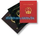 中國大陸國際證照